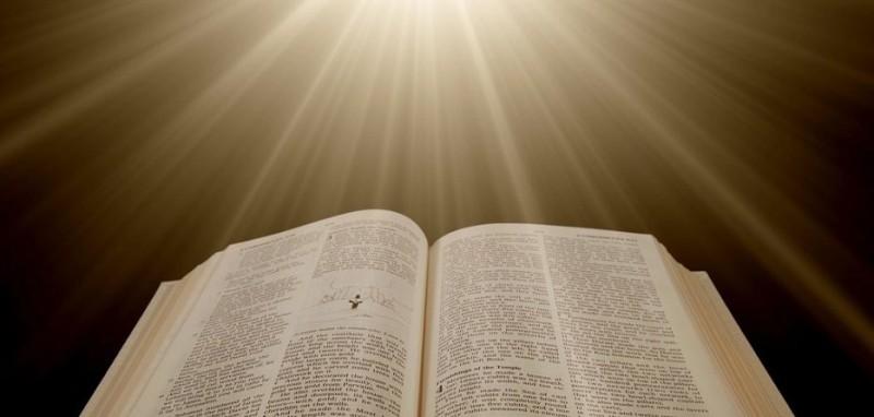 Новина Джурівського ліцею: День  Біблії в Джурівському ліцеї
